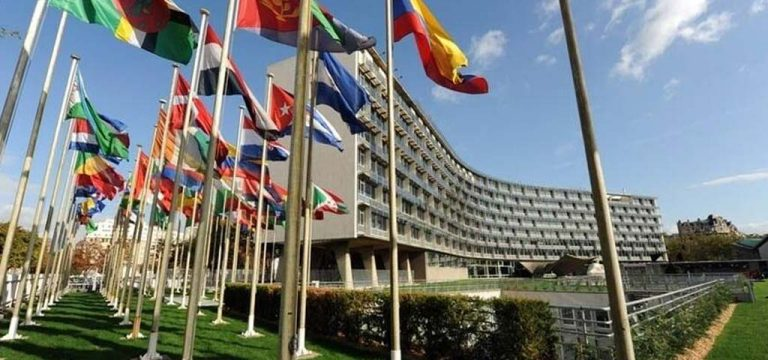 bâtiment UNESCO